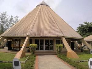 lekki 300x225 Lekki Conservation Centre